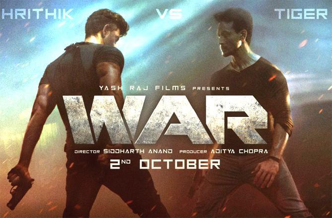 War Teaser: Tiger Shroff and Hrithik Roshan starrer War's teaser