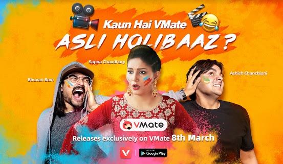 Who is #VMateAsliHolibaaz-Bhuvan Bam or Ashish Chanchlani?