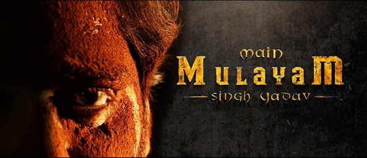 Movie teaser: Main Mulayam Singh Yadav