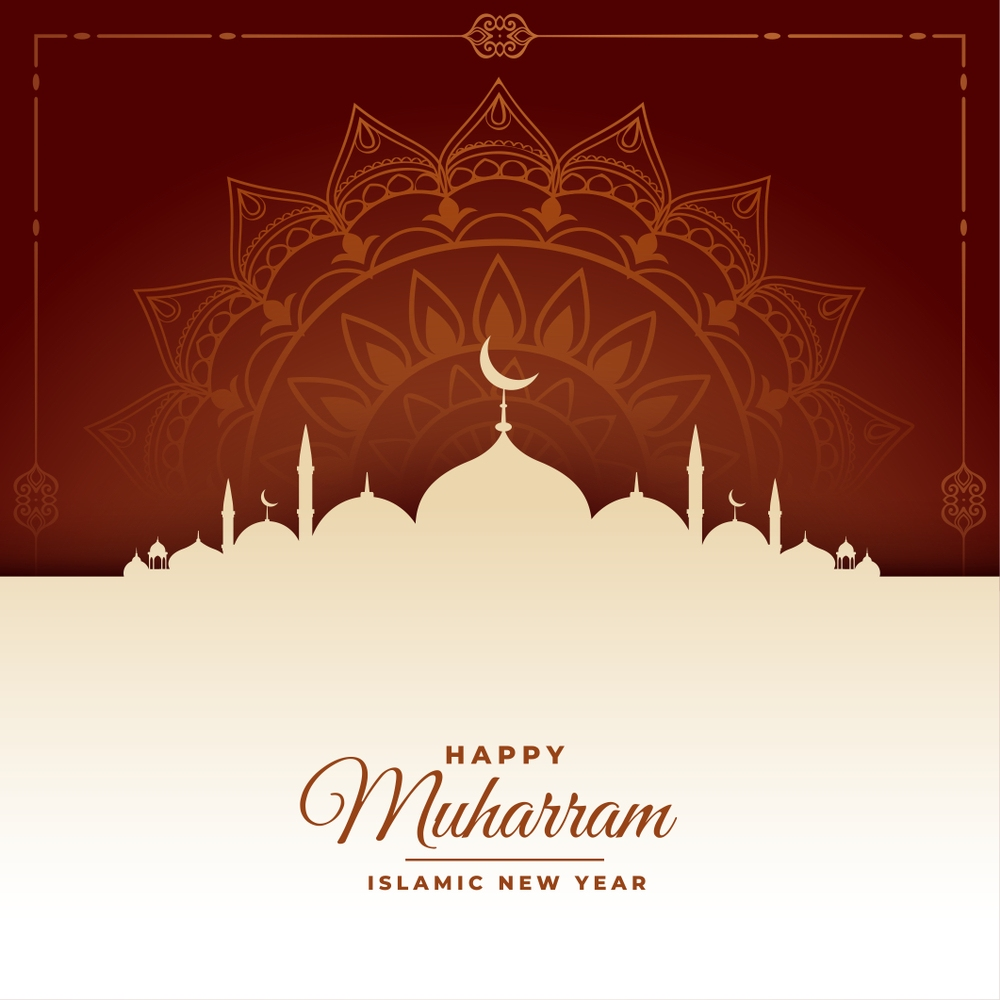 Happy Muharram 2020 and why it's celebrate – You Should Know The History