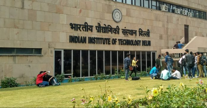 JEE Main Result 2020 soon – Top 20 Engineering College in India