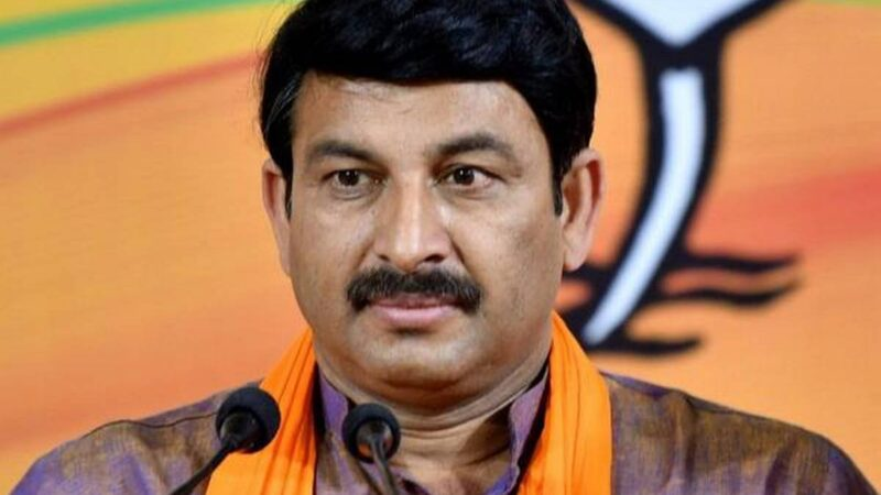Delhi BJP President And Northeast Delhi MP Manoj Tiwari's Tenure–Tiwari has Been Appointed Their Nation Chief