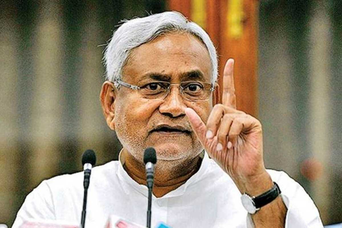 Chief Minister Nitish Kumar's Reacted To The LJP's Requirement In a Guarded Manner.