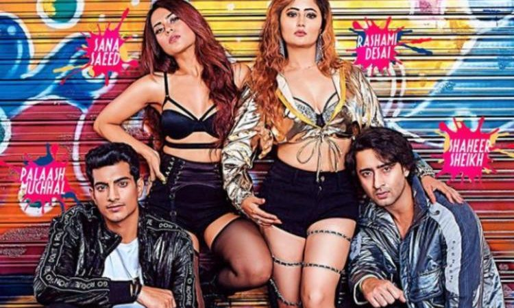 Rashami Desai & Shaheer Sheikh Revealed The Poster Of Their Upcoming song